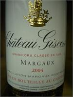 CHT. GISCOURS 2014 MARGAUX 750ml