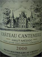 CHT. CANTENAC BROWN 2015 750ml