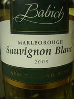 BABICH MARLBOROUGH SAUV BLANC 750ml