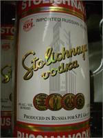 STOLICHNAYA  80 375ml
