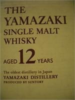 YAMAZAKI 12 YR SINGLE MALT 750ml