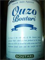 OUZO BOUTARI 750ml