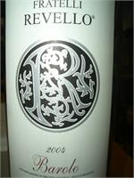 BAROLO REVELLO GATTERA 2013 WE93 750ml