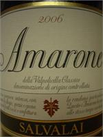 AMARONE SALVALAI 750ml
