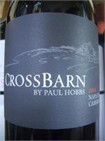 CROSSBARN CABERNET NAPA 2014 JS95 BY PAUL HOBBS 750ml