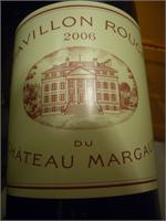 PAVILLON ROUGE MARGAUX 2005 750ml