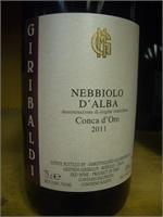 NEBBIOLO D'ALBA GIRIBALDI 750ml