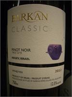 BARKAN CLASSIC PINOT NOIR 750ml