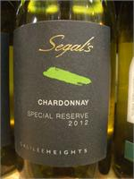 SEGAL'S CHARDONNAY RESERVE GALILEE 750ml