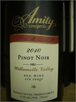 AMITY PINOT NOIR WILLAMETTE 750ml