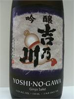 YOSHINOGAWA SAKE JUNMAI GINJO 750ml
