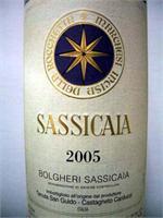 SASSICAIA BOLGHERI 2014 750ml